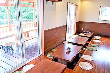 Cafe&Bistoro 味熟者(みじゅくもの)
