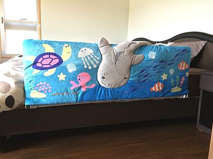 ペンションに子供用のベッドガードをご用意